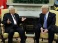 عباس وترامب صفقة القرن