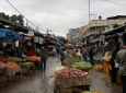 اقتصاد غزة