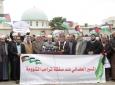 علماء فلسطين مسير رفضا لصفقة القرن