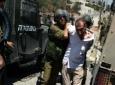 اعتداءات قمع مواجهات اعتقالات