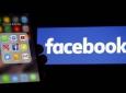 فيس بوك محاربة المحتوى