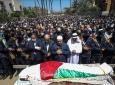 جثمان أحمد الكرد