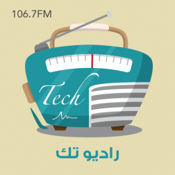 راديو تك