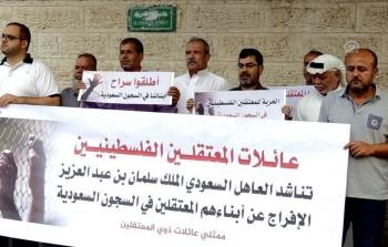 سجون السعودينة معتقلين فلسطينين