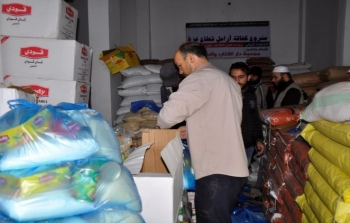 مساعدات جمعيات فقراء