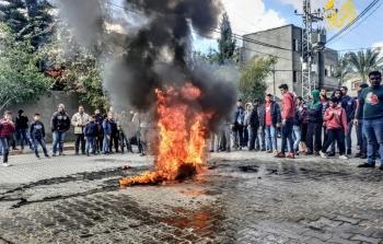 احتجاجات كورونا المستشفى