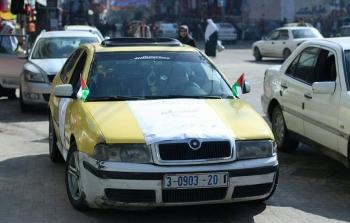 سيارات تكسيات اجرة