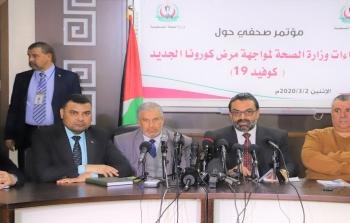 كورونا وصحة غزة الصحة أشرف القدرة مؤتمر