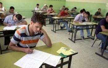 ارقام جلوس ثانوية عامة امتحانات توجيهي