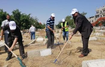 حملة تنظيف مقبرة نظافة المقبرة